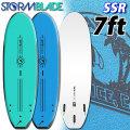 ソフトボード サーフィン ファンボード ミッドレングス ストーム ブレード ソフトサーフボード 2020 STORMBLADE 7ft SSR SURF BOARD [エスエスアール] 7'0 TRI FIN [条件付き送料無料]