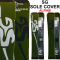 SG SNOWBOARDS エスジースノーボード Sole Cover ソールカバー ALPINE AP アルペン アルパイン ハンマーヘッド