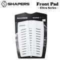 サーフィン デッキパッド SHAPERS シェイパーズ Front PAD フロントパッド 3ピース