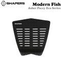 SHAPERS サーフィン デッキパッド Modern Fish アッシャー・ペイシー シェイパーズ テールパッド 2ピース