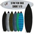 [送料無料] 2020 CREATURES クリエイチャー ニットケース STRETCH SOX SHORT BOARD [6.0] サーフボード ニットケース ショート ボード ケース