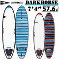 """ソフトボード サーフィン SIC SURF エスアイシー サーフボード DARKHORSE SERIES 7'4"""" ダークホース フィン付 ファンボード SURFBOARDS [条件付き送料無料]"""