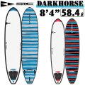 """ソフトボード サーフィン SIC SURF エスアイシー サーフボード DARKHORSE SERIES 8'4"""" ダークホース フィン付 ミニロングボード SURFBOARDS [条件付き送料無料]"""