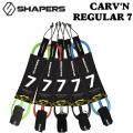 2020 シェイパーズ サーフィン リーシュコード CARV'N 7ft REGULAR レギュラー SHAPERS