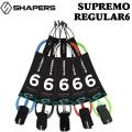 2021 シェイパーズ サーフィン リーシュコード SUPREMO 6ft REGULAR レギュラー6 SHAPERS
