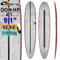 torq surfboard トルク サーフボード ACT DON HP 9'1 [Red Rail B.Gray] ドン ハイパフォーマンス ロングボード 1+4 BOX future 5Plug [送料無料]