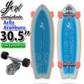 [予約商品:8月以降入荷予定] YOW SURFSKATE ヤウ サーフスケート ARIZT ARANBURU 30.5インチ [V4S4]  アリツ アランブル ロングスケートボード コンプリート サーフィン スケボー トレーニング 練習 [1]