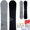 21-22 011 Artistic X FLY PRO エックスフライ プロ 150cm 152cm ゼロワンワン アーティスティック スノーボード 高橋拓磨 田中秀樹 板 2021 2022 送料無料 オガサカ製