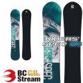 21-22 BC Stream ビーシーストリーム RIDERS' SPEC RS ライダーズスペック 159cm 162cm 164cm オールラウンド スノーボード スノボ 板 送料無料