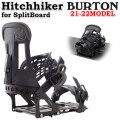 21-22 BURTON バートン ビンディング Hitchhiker ヒッチハイカー スプリットボード用 バインディング 日本正規品 2021 2022 送料無料