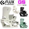 21-22 FLUX BINDING フラックス ビンディング [GS ジーエス] レディース バインディング WOMENS series スノーボード 日本正規品 送料無料