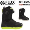21-22 FLUX フラックス ブーツ GT-BOA ジーティー ボア スノーボードブーツ BOOTS 正規品 送料無料