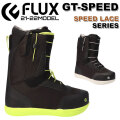 21-22 FLUX フラックス ブーツ GT-SPEED ジーティー スピード スノーボードブーツ BOOTS 正規品 送料無料