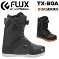 21-22 FLUX フラックス ブーツ TX-BOA ティーエックス ボア スノーボードブーツ BOOTS 正規品 送料無料