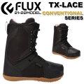 21-22 FLUX フラックス ブーツ TX-LACE ティーエックス レース スノーボードブーツ BOOTS 正規品 送料無料