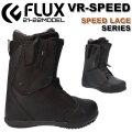 21-22 FLUX フラックス ブーツ VR-SPEED ブイアール スピード スノーボードブーツ BOOTS 正規品 送料無料