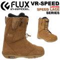 21-22 FLUX フラックス ブーツ VR-SPEED LTD ブイアール スピード リミテッド BLUCO スノーボードブーツ BOOTS 正規品 送料無料