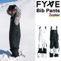 21-22 FYVEファイヴ Bib Pants ビブ パンツ ユニセックス パンツ つなぎ スノーボード SNOW WEAR スノボ ウェアー