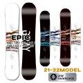 21-22 GRAY SNOWBOARDS グレイ EPIC エピック 134cm 138cm 141cm 144cm 148cm 151cm 154cm 157cm グラトリ スノーボード 板 送料無料