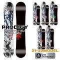 21-22 GRAY SNOWBOARDS グレイ PRODIGY プロディジー  146.5cm 151.1cm 153.5cm 155.5cm 157.5cm グラトリ フリースタイル スノーボード 板 送料無料