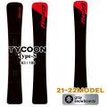 21-22 GRAY SNOWBOARD グレイ TYCOON Type-S タイクーン・タイプエス 163cm 185cm メタル チタナル ハンマーヘッド アルペン ALPINE カービング スノーボード 板