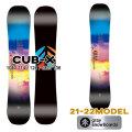 21-22 GRAY SNOWBOARDS グレイ CUB-X カブ エックス  104cm 114cm 124cm 132cm 136cm キッズボード ジュニア オールラウンドボード スノーボード 板 送料無料