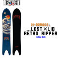 21-22 LIB TECH リブテック スノーボード LOST×LIB RETRO RIPPER ロスト×リブ レトロ リッパー [ 156cm 166cm ] メンズ 板 2021 2022 送料無料