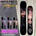 21-22 NOVEMBER ARTISTE アーティスト 148cm 146cm 142cm 138cm ノベンバー ノーベンバー PARK ALLROUND レディース サイズ 送料無料 スノーボード 板 2021 2022