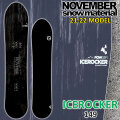 NEWモデル21-22 NOVEMBER ICEROCKER アイスロッカー 149cm ノベンバー ノーベンバー POWDER FREE RIDE 送料無料 スノーボード パウダー 板 2021 2022