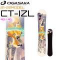 21-22 OGASAKA CT-IZL Comfort Turn-IZ Limited オガサカ スノーボード 限定グラフィックモデル レディース 148cm 146cm フリースタイル 板 2021 2022 送料無料
