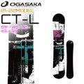 21-22 OGASAKA CT-L Comfort Turn Limited オガサカ スノーボード 限定グラフィックモデル レディース 151Fcm 148cm 146cm 143cm 139cm フリースタイル 板 2021 2022 送料無料