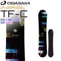 21-22 OGASAKA TF-C The Free Custom オガサカ スノーボード 158cm 156cm 154cm 152cm 148cm フリースタイル 板 2021 2022 送料無料