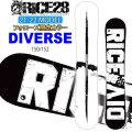 フォローズ限定 21-22 RICE28 DIVERSE ディバース 150cm 152cm ライス28 スノーボード オールラウンド 板 井口勝文 いぐっちゃん 送料無料 オガサカ製