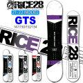 21-22 RICE28 GTS ジーティーエス  147cm 150cm 152cm 154cm 田中和樹 使用モデル ライス28 スノーボード オールラウンド 板 送料無料 オガサカ製