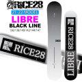 21-22 RICE28 LIBRE BLACK LINE リブレ ブラック ライン レディース 136cm 138cm 140cm 142cm 144cm 147cm 高元紫乃 使用モデル スノーボード ライス28 ジブ・グラトリ 板 送料無料 オガサカ製