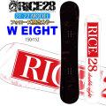 フォローズ限定 21-22 RICE28 W EIGHT ダブルエイト W8 150cm 152cm ライス28 スノーボード オールラウンド フリースタイル 板 送料無料 オガサカ製 高元康平 ヘイヘイ 田中和樹 ポール