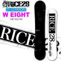 NEWモデル 21-22 RICE28 W EIGHT ダブルエイト W8 140cm 142cm 144cm レディースサイズ ライス28 スノーボード オールラウンド フリースタイル 板 送料無料 オガサカ製 高元紫乃 しのちゃん