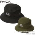 2021 RVCA ルーカ 帽子 BB042-933 BONE PIECE HAT ハット