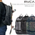 2021 RVCA スケボー バックパック BB042-957 CURB SKATE BACKPACK リュック スケートバッグ