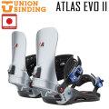 日本限定モデル!21-22 UNION BINDING ユニオン ビンディング ATLAS EVO II アトラス エボ ツー バインディング カービング スノーボード 日本正規品 送料無料