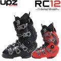 21-22 UPZ BOOTS ユーピーゼット ハードブーツ RC12 [標準FLOインナー・コンプリート] アルペン アルパイン スノーブーツ スノーボード ブーツ 2021 2022 送料無料