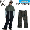 NEW 21-22 AA hardwear ダブルエー ウエア 【717 PANTS】 スタンダードパンツ メンズ パンツ スノーボード SNOW WEAR ウェアー