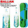21-22 ALLIAN アライアン BACKMAN IMAGINATION バックマン イマジネイション インゲマー・バックマン [ 151cm 155cm ] フリーライディング スノーボード 板 2021 2022 送料無料