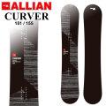21-22 ALLIAN アライアン CURVER カーヴァー [ 151cm 155cm ] カービング フリースタイル スノーボード 板 2021 2022 送料無料