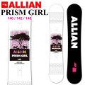 21-22 ALLIAN アライアン PRISM GIRL プリズム ガール [ 140cm 142cm 145cm ] レディース フリースタイル オールラウンド スノーボード 板 2021 2022 送料無料