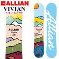 21-22 ALLIAN アライアン VIVIAN ビビアン ヴィヴィアン [ 138cm 142cm 145cm ]  レディース フリースタイル オールラウンド スノーボード 板 2021 2022 送料無料