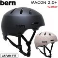 21-22 bern バーン ヘルメット MACON 2.0+ メーコン JAPAN FIT ジャパンフィット ウィンタースポーツ