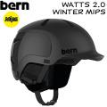 21-22 NEWモデル bern バーン ヘルメット WATTS 2.0 WINTER MIPS ワッツ ウィンタースポーツ