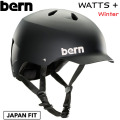 21-22 bern バーン ヘルメット 日本限定モデル WATTS+ JAPAN FIT ワッツ ジャパンフィット マルチスポーツ