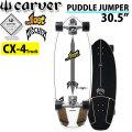 CARVER カーバー スケートボード 30.5インチ LOST ロスト MAYHEM PUDDLE JUMPER [CX4 トラック] コンプリート サーフスケート サーフィン トレーニング [24]